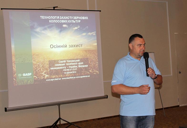 Ion Scutaru, Şef Vînzări şi Consultare BASF