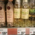 Cehia importă din Moldova, anual, cca 10 milioane litri de vin