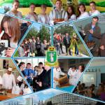 Universitatea Agrară de Stat din Moldova. Admiterea – 2016. Oferta de studii
