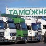 Producția pomi-legumicolă din Moldova poate fi vămuită la toate posturile vamale din Rusia