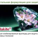 Malakite – кристальная формуляция для защиты Вашего сада