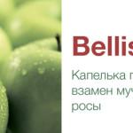 Bellis3